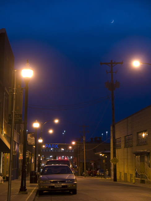 Crescent Moonrise of Springfield, Missouri