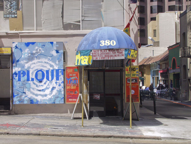Would you walk into this restaurant? circa 2003